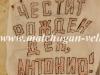piratsko-party-1-54