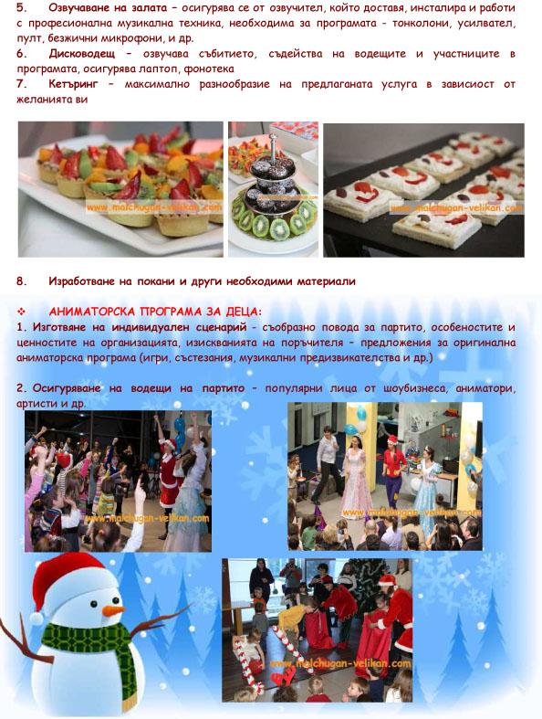 detsko koledno party 2013-3