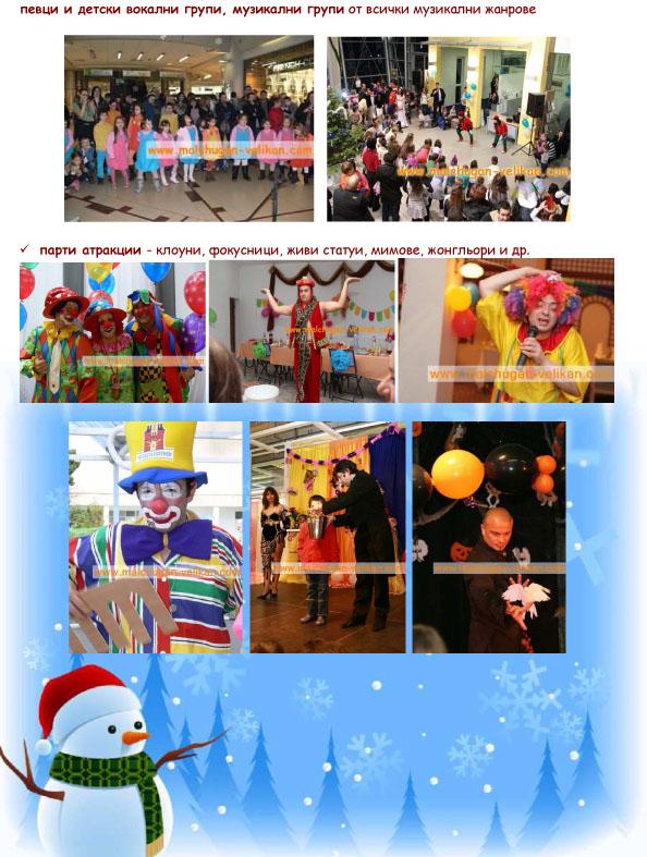 detsko koledno party 2013-5