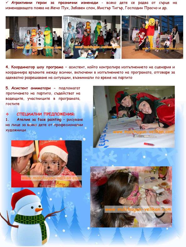 detsko koledno party 2013-6