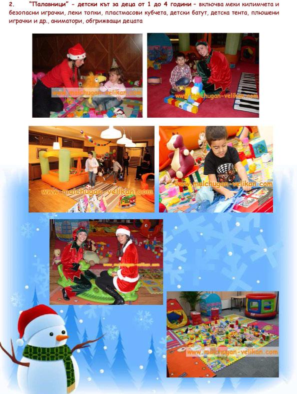 detsko koledno party 2013-7