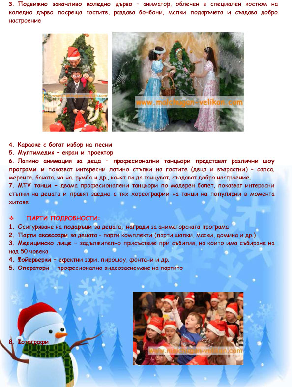 detsko koledno party 2013-8