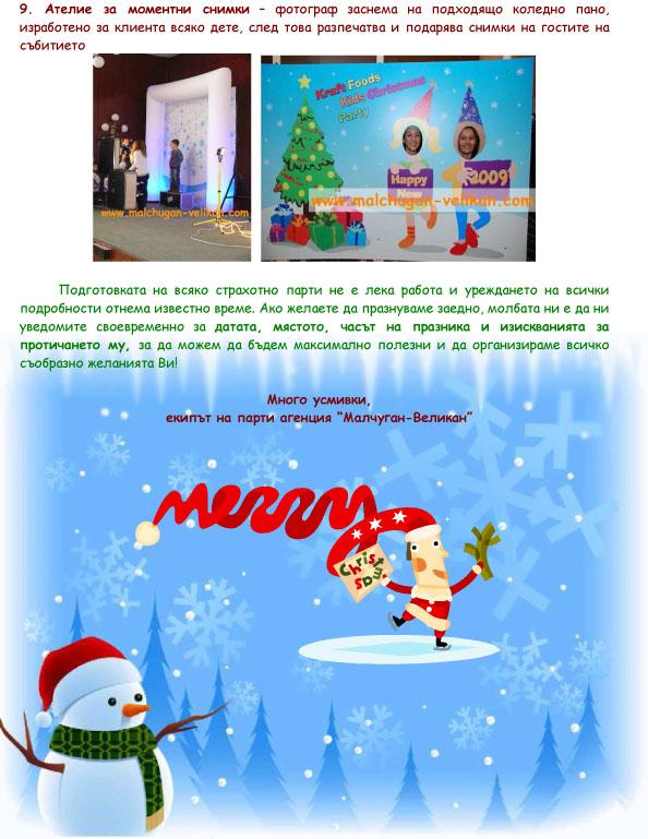 detsko koledno party 2013-9
