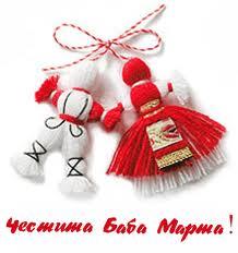 martenichka