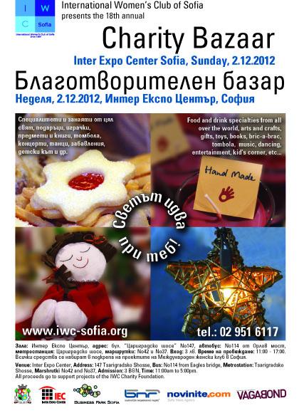 Poster_charity_bazaar_2012_À5