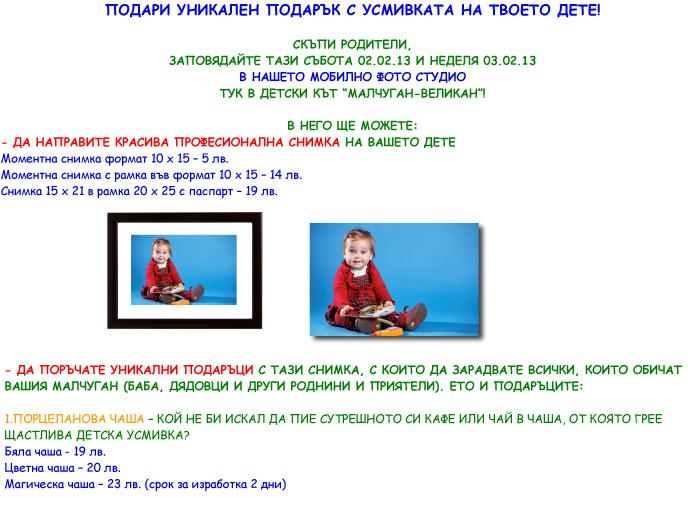 plakat_fotostudio-1